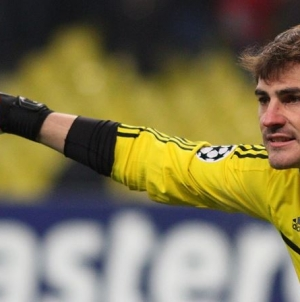 CASILLAS DROPS OUT OF SPANISH FA ELECTION