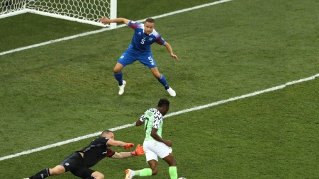 VIDEO: VOTING AHMED MUSA'S GOAL AS THE BEST AT RUSSIA 2018 WORLD CUP