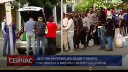 VIDEOS: GERMAN AND RUSSIAN TELEVISION STATIONS HIGHLIGHT PLIGHTS OF STRANDED NIGERIAN WORLD CUP FANS IN MOSCOW