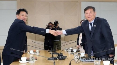 NORTH AND SOUTH KOREA OPT FOR JOINT 2032 OLYMPICS BID