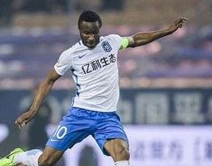 MIKEL OBI'S TIANJIN TEDA ESCAPES RELEGATION BY WHISKERS