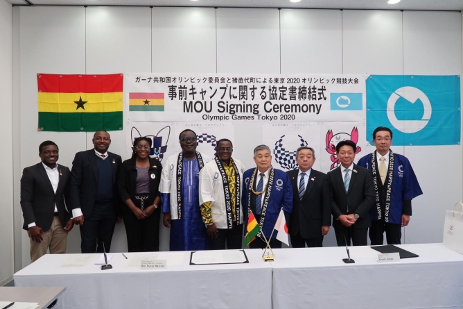 GHANA OLYMPIC COMMITTEE AGREES DEAL TO GET FREE TRAINING FACILITIES BEFORE TOKYO 2020