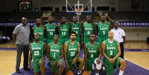 NWORA INVITES 15 PLAYERS FOR FIBA WORLD CUP QUALIFIERS