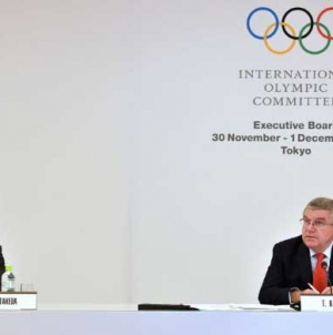 SCANDAL! CORRUPTION CHARGES UNFOLDS IN TOKYO 2020 OLYMPICS