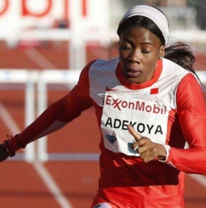 NIGERIAN-BORN ATHLETE SUSPENDED FOR DOPING