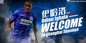 SUPER EAGLES FORWARD ODION IGHALO REMAINS IN CHINA