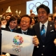 TOKYO 2020 OLYMPIC CHIEFTAIN RESIGNS FROM IOC AND AS JOC PRESIDENT OVER BRIBERY ALLEGATIONS