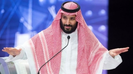 SAUDI CROWN PRINCE DROPS INTEREST IN MANCHESTER UNITED