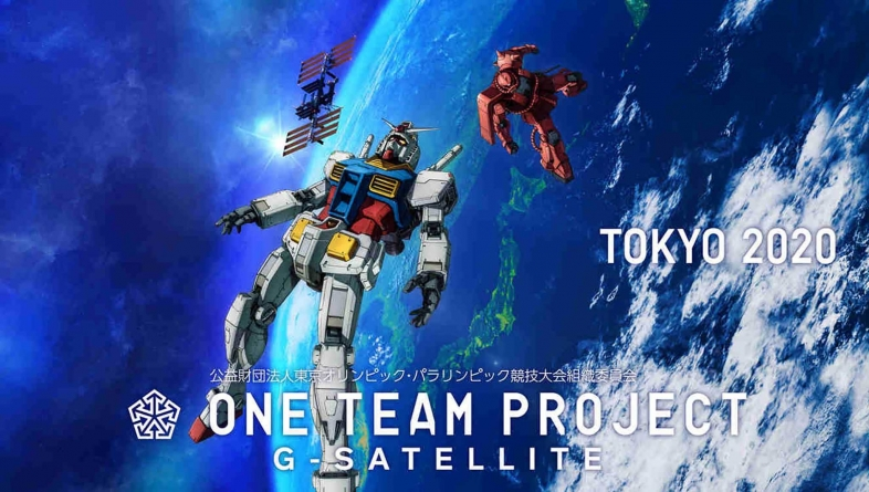 TOKYO 2020 TO SEND SATELLITE INTO ORBIT DURING OLYMPIC GAMES