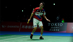 BADMINTON OLYMPIC CHAMPION KNOCKED OUT AS TOKYO 2020 TEST EVENT BEGINS