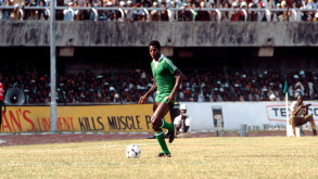 ODEGBAMI'S 1980 GOAL COMPETES WITH BOUNEDJAH AS AFCON FINAL' FASTEST