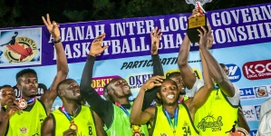MAGONGO CROWNED  AS 2019 AJANAH ANNUAL BASKETBALL CHAMPIONSHIP WINNER