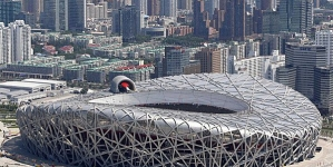 BEIJING 2008 OLYMPIC STADIUM, BIRD NEST, CLOSED OVER EPIDEMIC