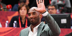 KOBE BRYANT'S INDUCTION INTO THE BASKETBALL HALL OF FAME DELAYED DUE TO CORONAVIRUS