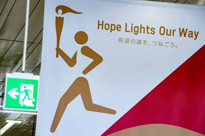 OLYMPIC TORCH RELAY CANCELLED FOLLOWING TOKYO 2020 POSTPONEMENT