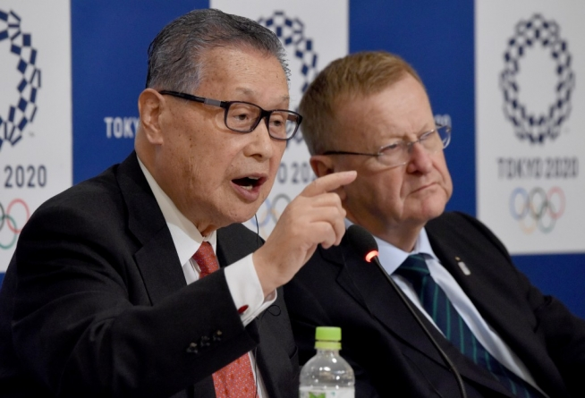 TOKYO 2020 TO HOLD EXECUTIVE BOARD MEETING ON MONDAY