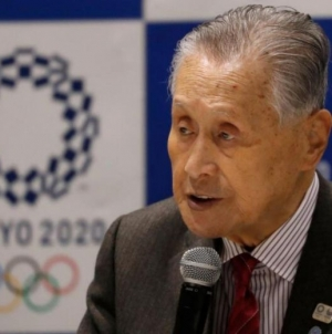 DELAYED TOKYO OLYMPICS MAKE GET NEW DATES THIS WEEK