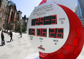 TOKYO 2020 ORGANISERS DISCARD ONE-YEAR COUNTDOWN EVENT